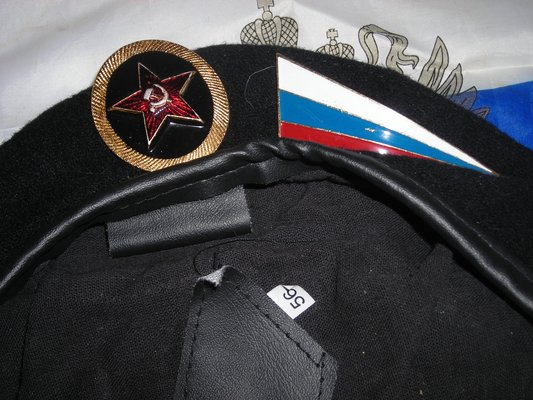 Russian Federation Transitional Naval Infantry Beret
